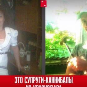 Kanibale z Rosji przyrządzali makabryczne dania - ludzka głowa w pomarańczach. Uwaga, drastyczne video! [18+]