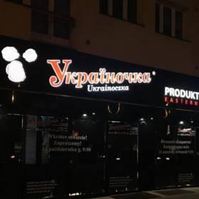 """W Polsce otwarto pierwsze ukraińskie delikatesy. Gdzie szukać sklepu """"Ukrainoczka""""?"""