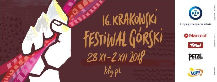 Krakowska Nagroda Górska i Wspinaczkowa - po raz pierwszy w historii!