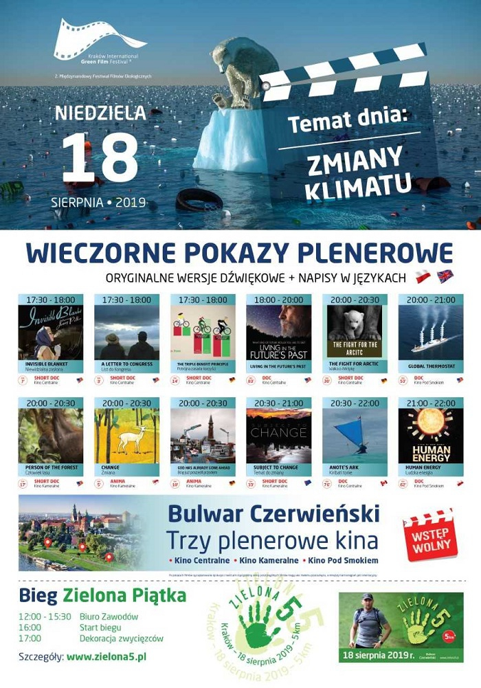Kraków International Green Film Festival. Poznaliśmy program imprezy!