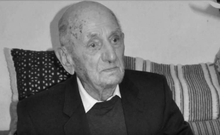 Gerneth Gustav