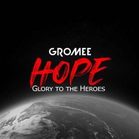"""Gromee opublikował nowy utwór z dedykacją dla polskiej służby zdrowia. """"Hope (Glory to the Heroes)"""" już w sieci!"""